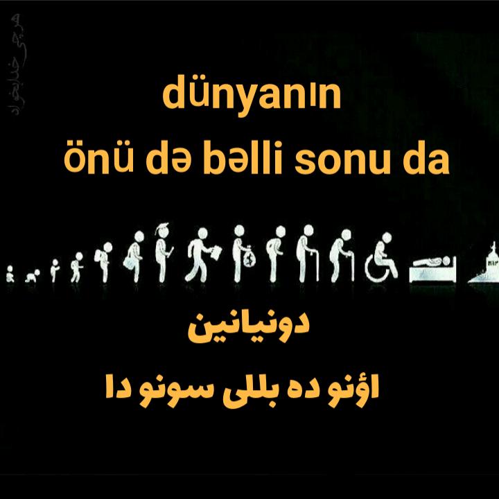 http://azerbaijani.arzublog.com/uploads/azerbaijani/--_...png