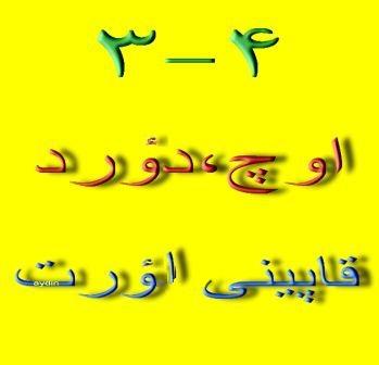 http://azerbaijani.arzublog.com/uploads/azerbaijani/23-4.jpg