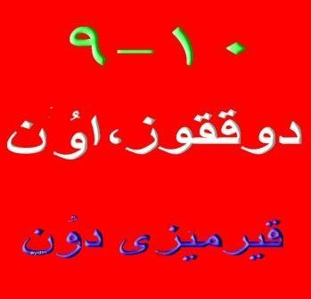 http://azerbaijani.arzublog.com/uploads/azerbaijani/29-10.jpg