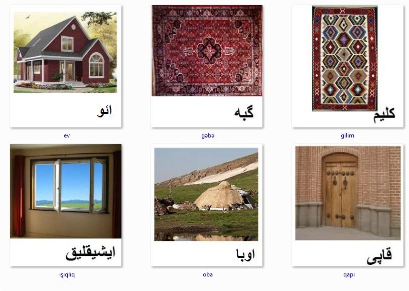 http://azerbaijani.arzublog.com/uploads/azerbaijani/2esik_a3.jpg