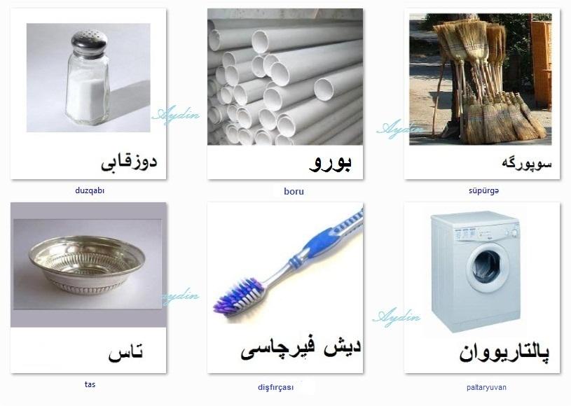 http://azerbaijani.arzublog.com/uploads/azerbaijani/2esik_a6..jpg