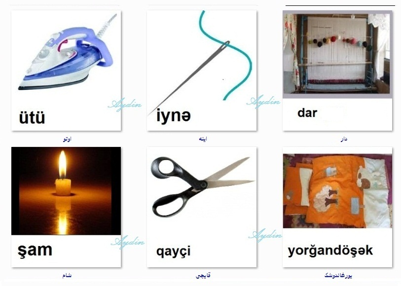 http://azerbaijani.arzublog.com/uploads/azerbaijani/2esik_l7.1.jpg