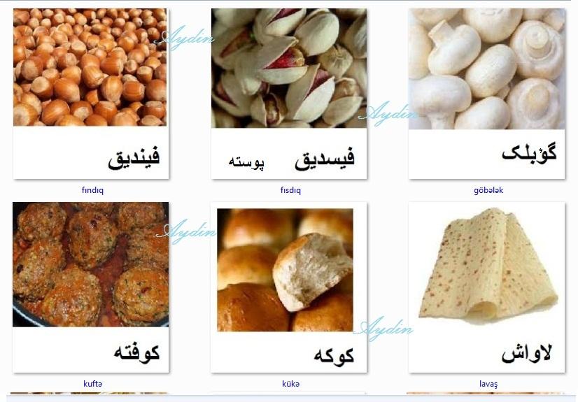 http://azerbaijani.arzublog.com/uploads/azerbaijani/2yemali.f4.jpg