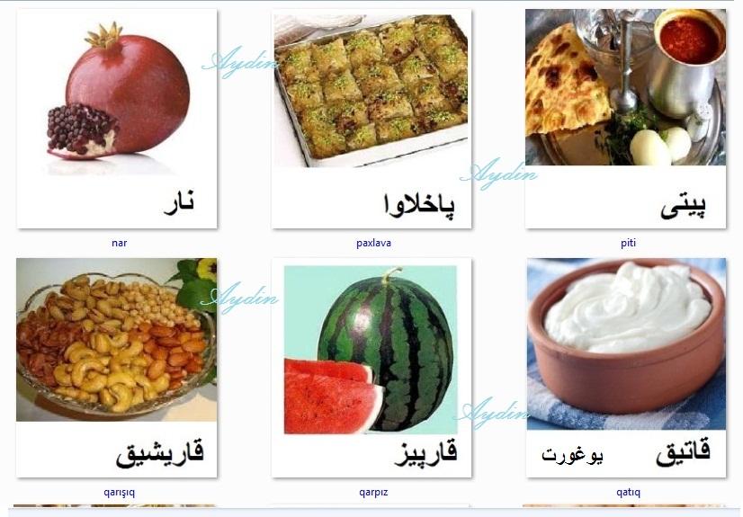 http://azerbaijani.arzublog.com/uploads/azerbaijani/2yemali.f5.jpg