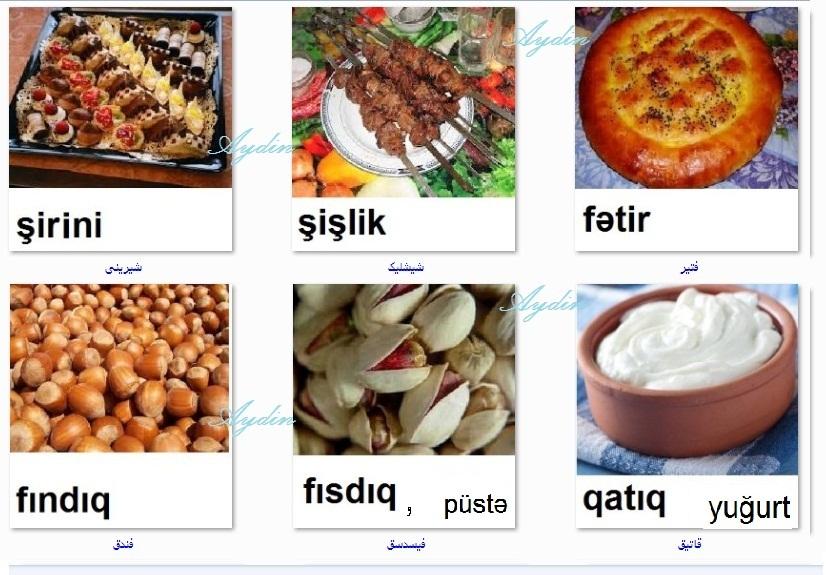 http://azerbaijani.arzublog.com/uploads/azerbaijani/2yemali6.jpg