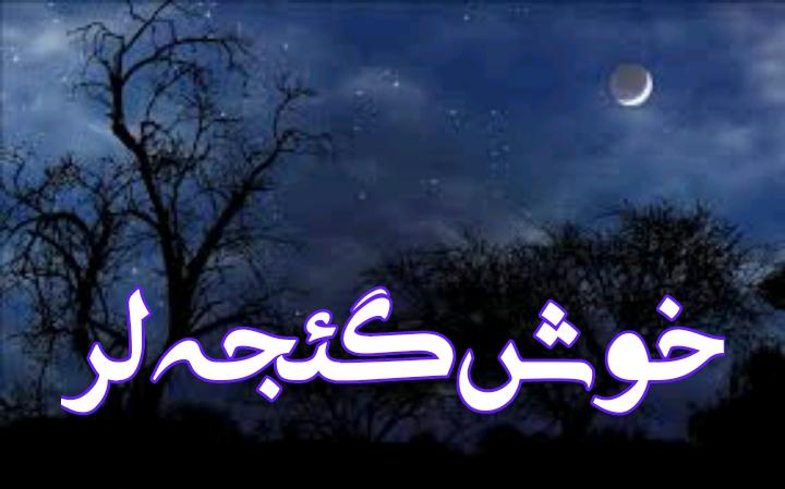 http://azerbaijani.arzublog.com/uploads/azerbaijani/Negar_21102017_001000.png