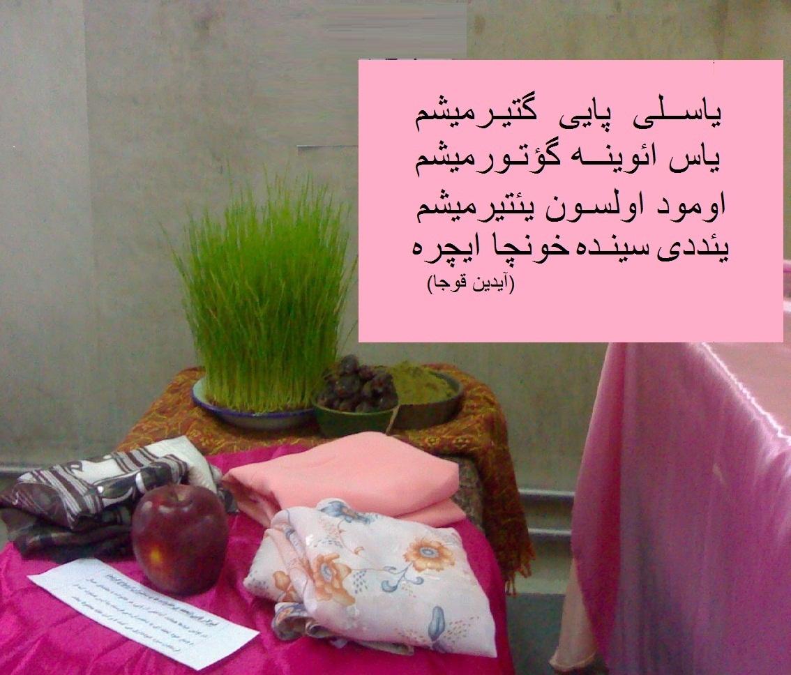 http://azerbaijani.arzublog.com/uploads/azerbaijani/YASLIPAY2.jpg