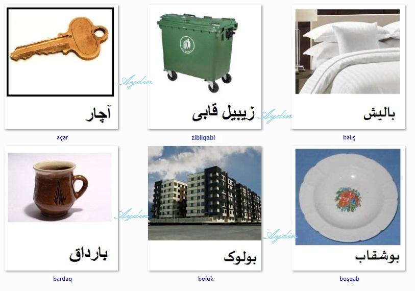http://azerbaijani.arzublog.com/uploads/azerbaijani/esik_a1..jpg