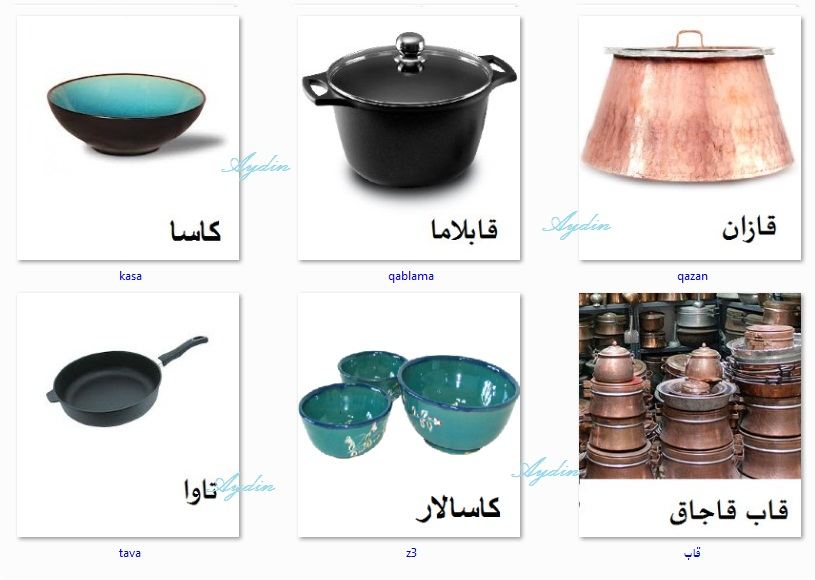 http://azerbaijani.arzublog.com/uploads/azerbaijani/esik_a5.jpg