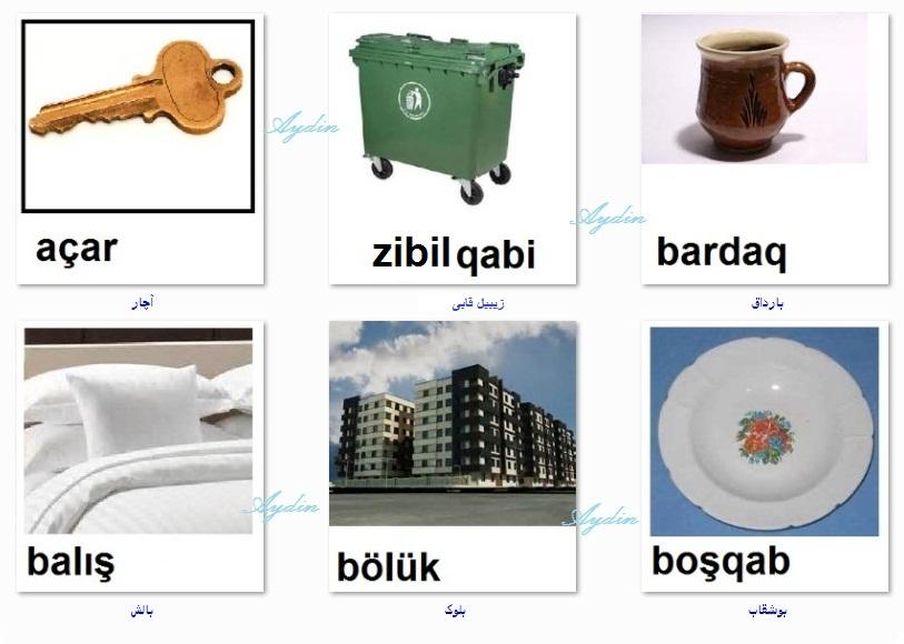 http://azerbaijani.arzublog.com/uploads/azerbaijani/esik_l1.jpg