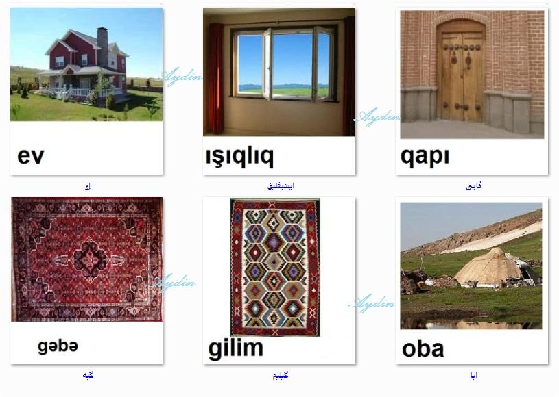 http://azerbaijani.arzublog.com/uploads/azerbaijani/esik_l3.jpg