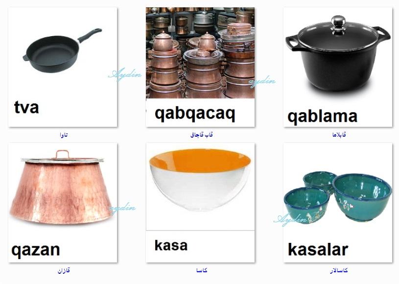 http://azerbaijani.arzublog.com/uploads/azerbaijani/esik_l5.jpg