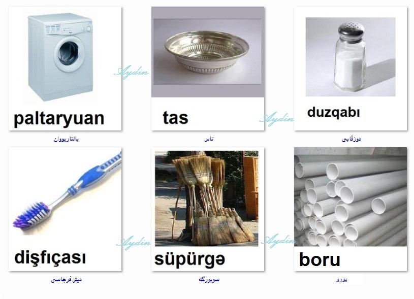 http://azerbaijani.arzublog.com/uploads/azerbaijani/esik_l6.jpg