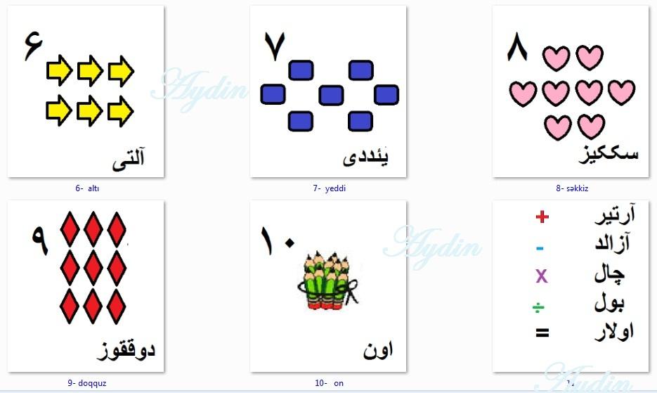 http://azerbaijani.arzublog.com/uploads/azerbaijani/flas_6.9.jpg