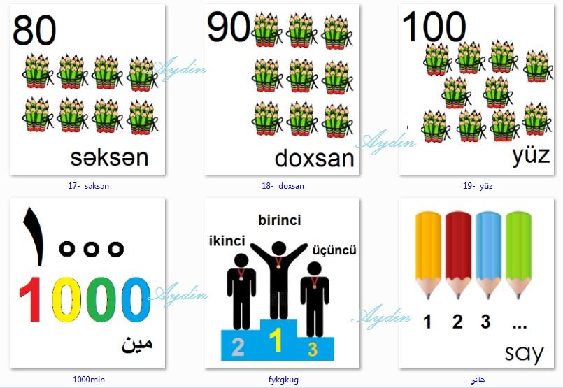 http://azerbaijani.arzublog.com/uploads/azerbaijani/flas_80.1000e..jpg