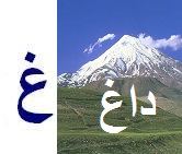 http://azerbaijani.arzublog.com/uploads/azerbaijani/g1..jpg
