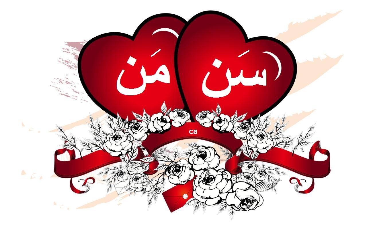 http://azerbaijani.arzublog.com/uploads/azerbaijani/mannsenn.jpg