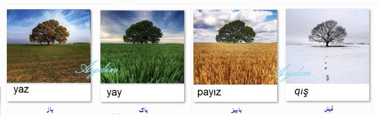 http://azerbaijani.arzublog.com/uploads/azerbaijani/mosem_l_1.jpg