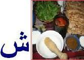 http://azerbaijani.arzublog.com/uploads/azerbaijani/s.1.JPG