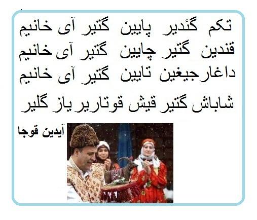 http://azerbaijani.arzublog.com/uploads/azerbaijani/takam_gedir4.jpg