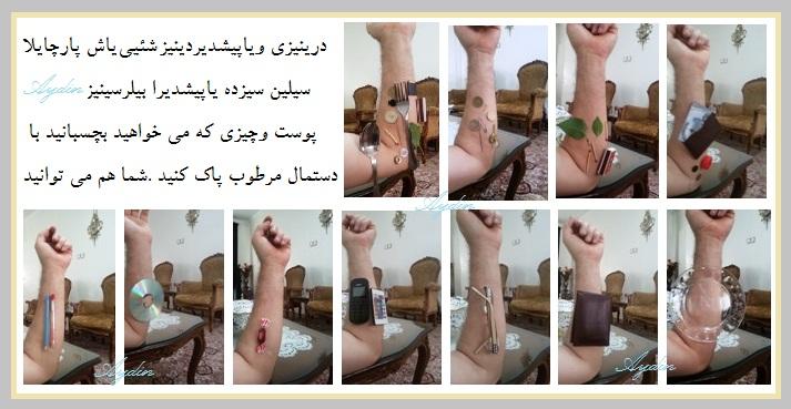 http://azerbaijani.arzublog.com/uploads/azerbaijani/yapisan3.jpg