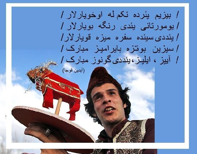 http://azerbaijani.arzublog.com/uploads/azerbaijani/yedi_yedim3.jpg