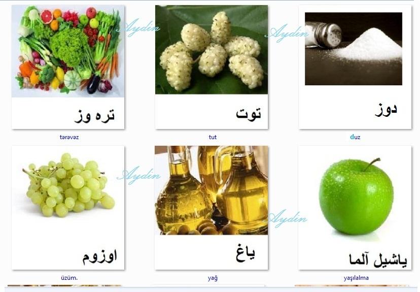 http://azerbaijani.arzublog.com/uploads/azerbaijani/yemali..f9.jpg