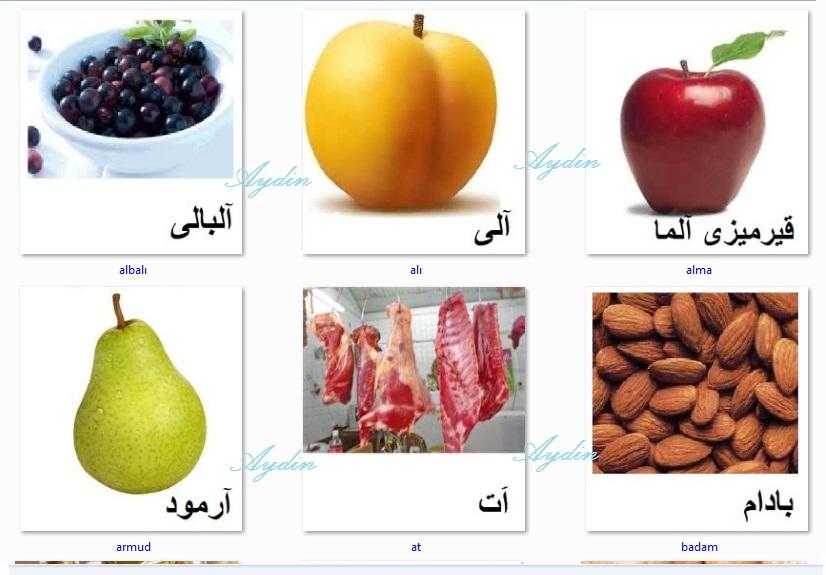 http://azerbaijani.arzublog.com/uploads/azerbaijani/yemali.f1.jpg
