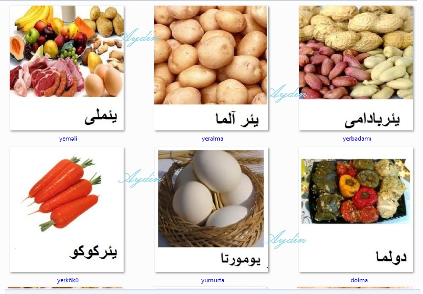 http://azerbaijani.arzublog.com/uploads/azerbaijani/yemali.f10.jpg