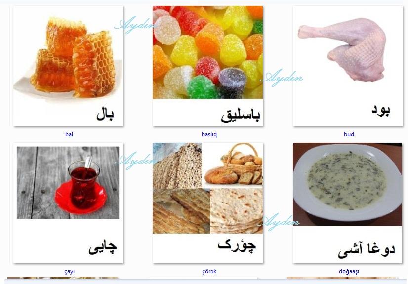 http://azerbaijani.arzublog.com/uploads/azerbaijani/yemali.f2.jpg