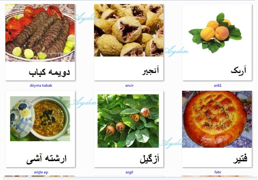 http://azerbaijani.arzublog.com/uploads/azerbaijani/yemali.f3.jpg