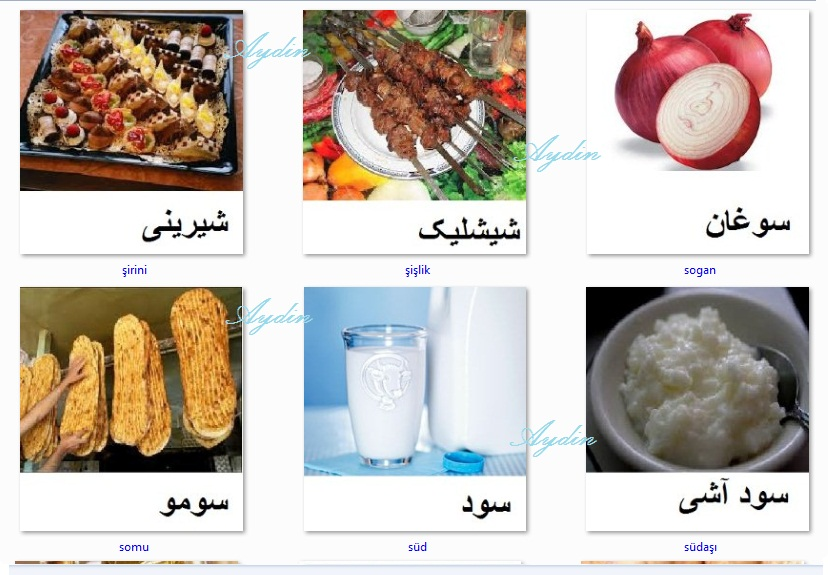 http://azerbaijani.arzublog.com/uploads/azerbaijani/yemali.f8.jpg