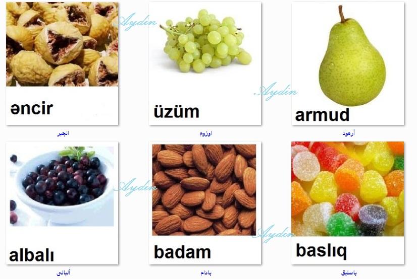 http://azerbaijani.arzublog.com/uploads/azerbaijani/yemali2.jpg