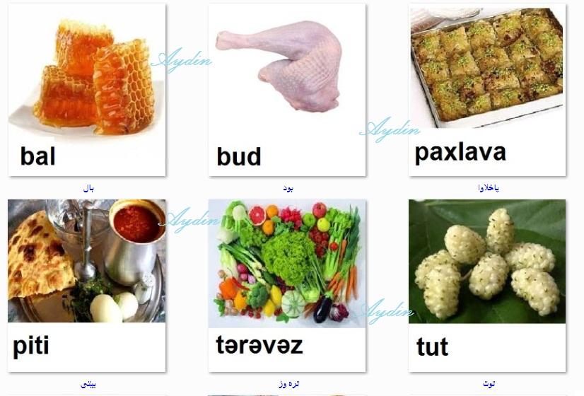 http://azerbaijani.arzublog.com/uploads/azerbaijani/yemali3.jpg