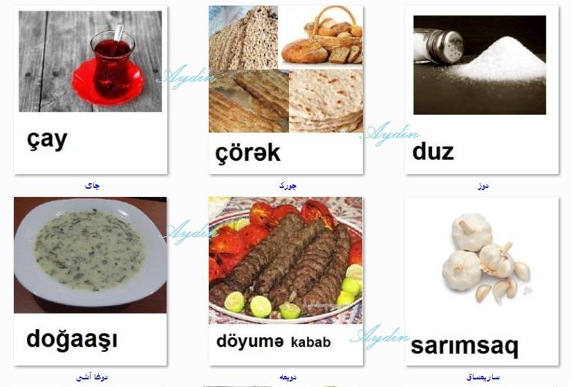 http://azerbaijani.arzublog.com/uploads/azerbaijani/yemali4.jpg