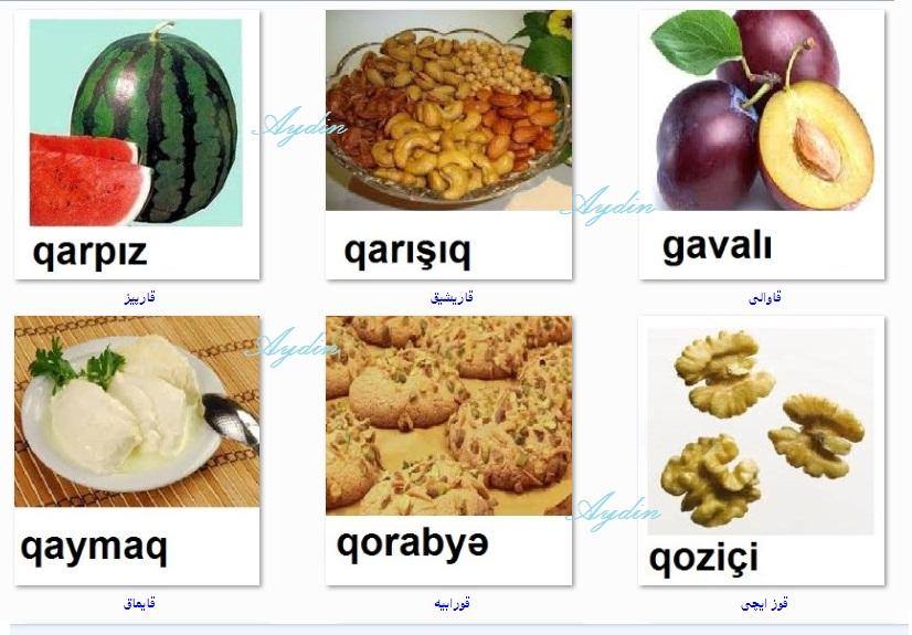 http://azerbaijani.arzublog.com/uploads/azerbaijani/yemali7.jpg