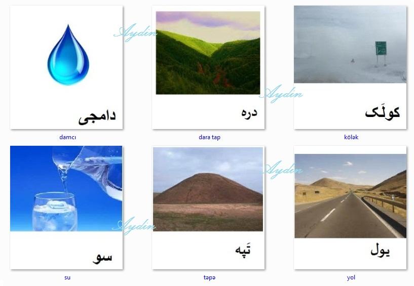 http://azerbaijani.arzublog.com/uploads/azerbaijani/yer_f2.jpg