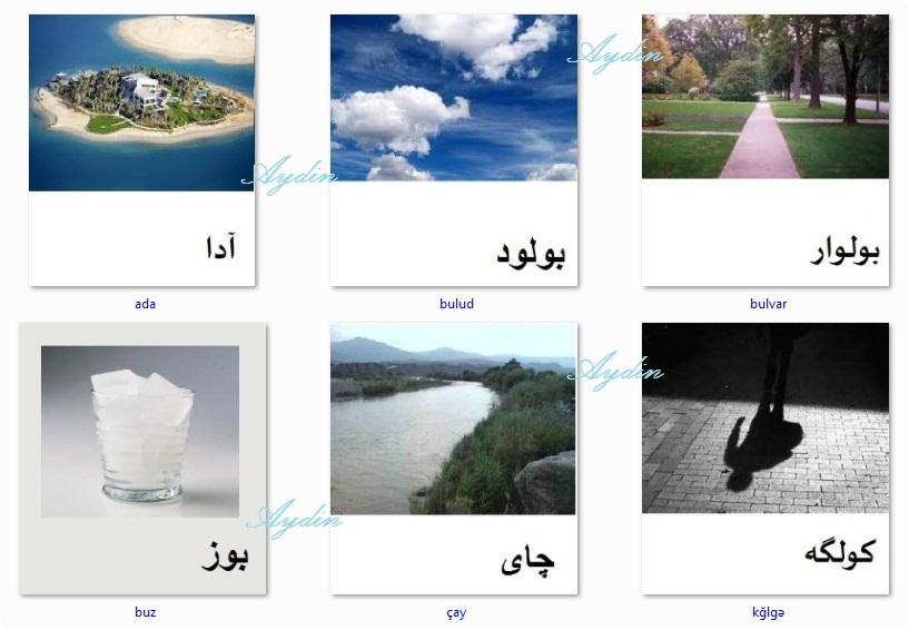 http://azerbaijani.arzublog.com/uploads/azerbaijani/yer_f3.jpg