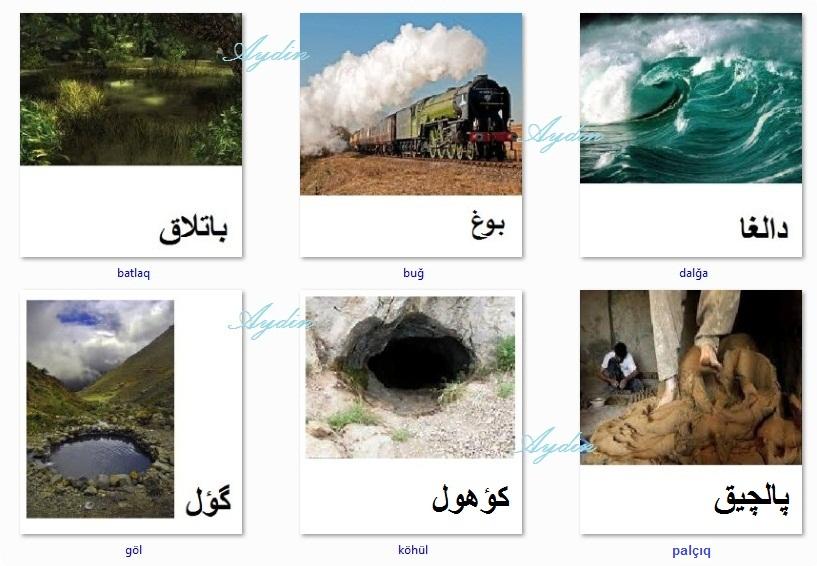 http://azerbaijani.arzublog.com/uploads/azerbaijani/yer_f5.1.jpg